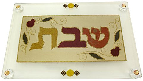 Ultimate Judaica Challah Tray On Legs - Pomegranate - Red - Shabbat - 15  inch  W X 10  inch  L