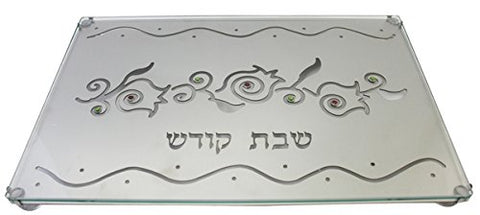 Ultimate Judaica Lazer Cut Challah Tray Pomegranate On Legs - 15 inch  W X 10 inch  L