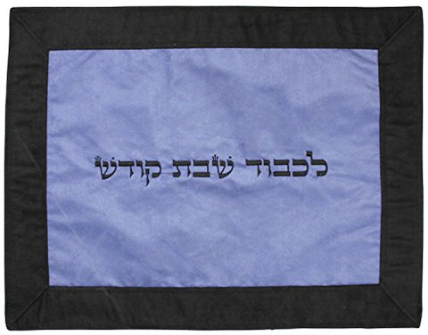 Ben and Jonah Challah Cover Suede-Sea Blue Center Black Border