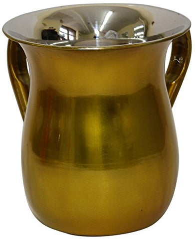 Ultimate Judaica Wash Cup Stainless Steel Shiny Gold - 5.5 inch H