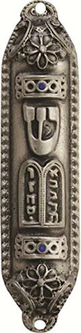 Ultimate Judaica Mezuzah 7cm Silver Luchos Full Design