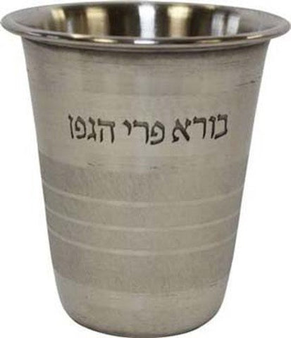Stainless Steel Kiddush Cup - Cup 3 inch  H 2.5 inch