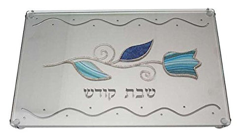 Ultimate Judaica Lazer Cut Challah Tray On Legs Applique - Ocean Blue - 15  inch  W X 10  inch  L