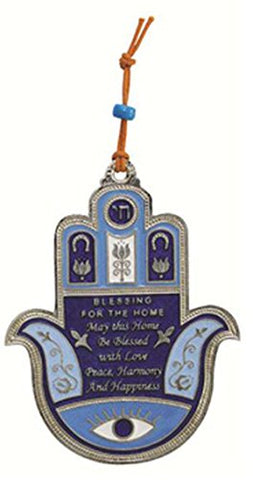 Ultimate Judaica Metal Hamsa Lg Home Blessing Design Blue - 4 1/2 inch  H X 3 1/2 inch  W