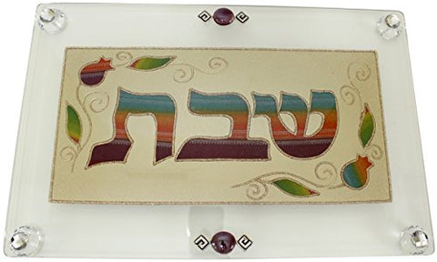 Ultimate Judaica Challah Tray On Legs - Pomegranate - Red - Shabbat - 500814-34