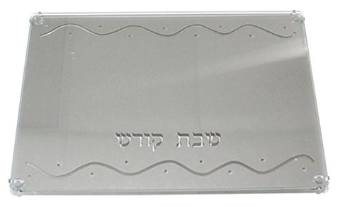 Ultimate Judaica Lazer Cut Challah Tray On Legs - 15  inch  W X 10  inch  L