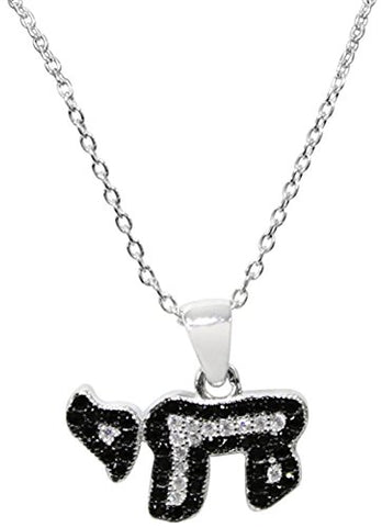 Silver Chai Necklace With Black/Silver Stones - Chain 18 inch  Pendant 3/4 inch W X 1/4 inch H