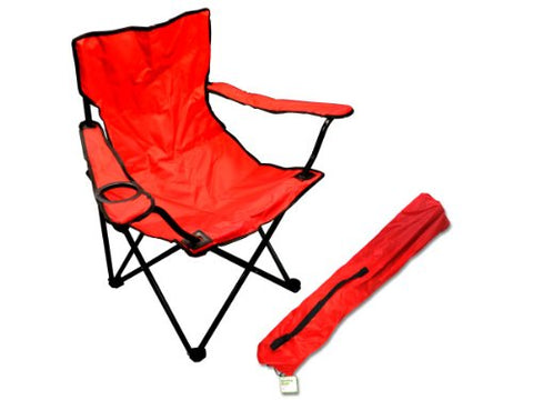 Regalo Perfecto Collection Portable Folding Chair with Drink Holder