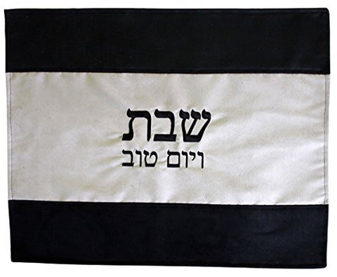 Ben and Jonah Challah Cover Suede-Platinum and Black Banner Runner