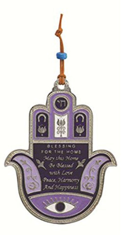 Ultimate Judaica Metal Hamsa Lg Home Blessing Design Lavender - 4 1/2 inch  H X 3 1/2 inch  W