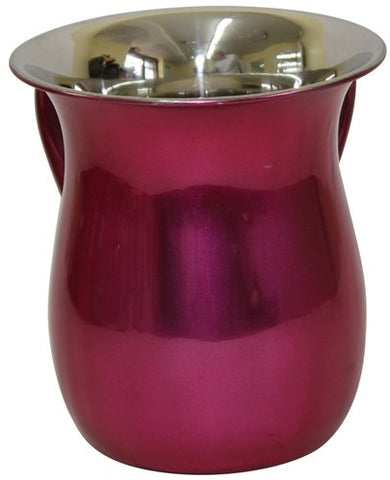Ultimate Judaica Wash Cup Stainless Steel Shiny Pink - 5.5 inch H