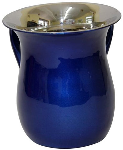 Ultimate Judaica Wash Cup Stainless Steel Shiny Blue - 5.5 inch H