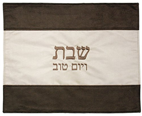 Ben and Jonah Challah Cover Suede-Fawn Center with Brown Runner Border