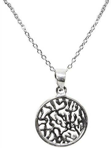 Silver Shema Necklace - Chain 18 inch  Pendant 5/8 inch D