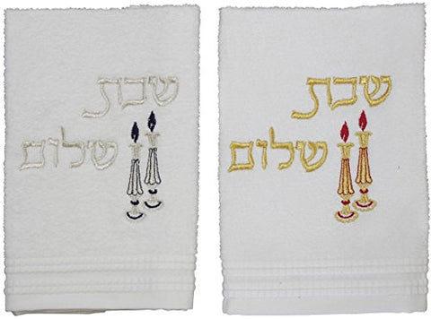 Ultimate Plush Judaica White - Towels - Shabbat Shalom With Candlesticks - 12 inch  X 20 inch
