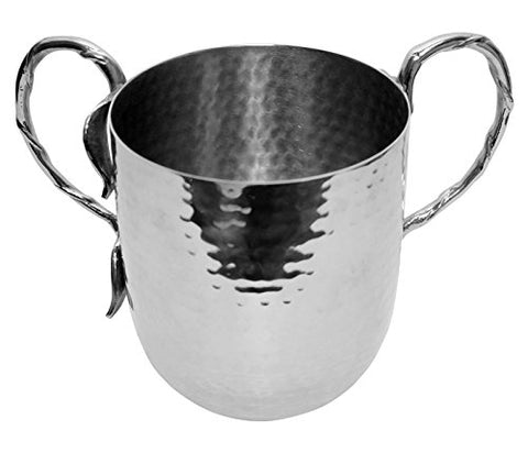 Ultimate Judaica Holister Washing Cup Hammered Stainless Steel With Silver Handles - 5 inch  X 4.5 inch
