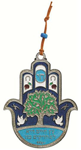 Ultimate Judaica Metal Hamsa Lg Tree Design Blue Teal - 4 1/2 inch  H X 3 1/2 inch  W