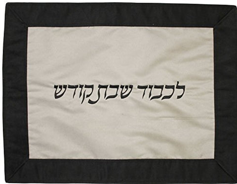 Ben and Jonah Challah Cover Suede-Platinum Center with Black Border