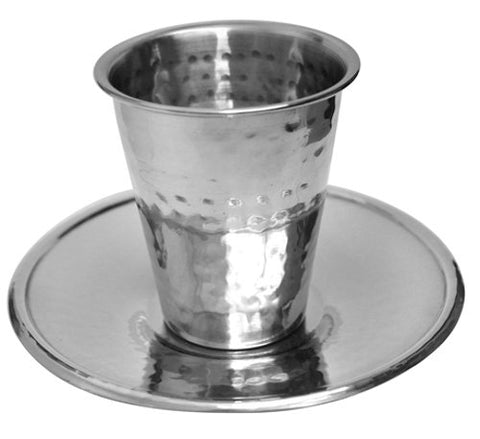 Stainless Steel Hammered Kiddush Cup With Plate - Cup 3 inch  H 2.5 inch