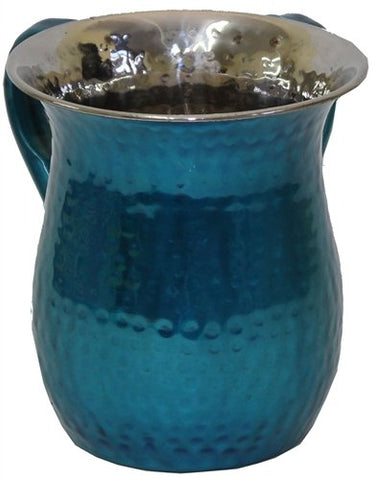 Ultimate Judaica Wash Cup Stainless Steel Hammered Turquoise 5.5 inch H