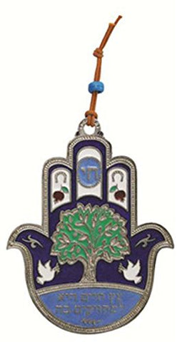 Ultimate Judaica Metal Hamsa Lg Tree Design Blue - 4 1/2 inch  H X 3 1/2 inch  W
