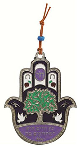 Ultimate Judaica Metal Hamsa Lg Tree Design Lavender - 4 1/2 inch  H X 3 1/2 inch  W