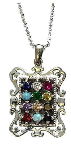Silver Necklace With Choshen Pendant - Chain 16 inch  Pendant 3/4 inch  W X 7/8 inch  H