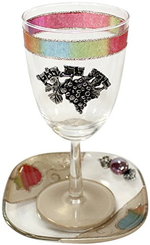 Glass Kiddush Cup with Plate  Pomegranate - Rainbow -Cup 6.5 inch H - Plate 5 inch  x 5 inch