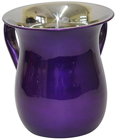 Ultimate Judaica Wash Cup Stainless Steel Shiny Purple - 5.5 inch H