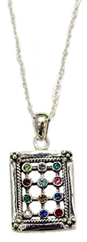 Silver Choshen Necklace - Chain 18 inch  Pendant 3/4 inch  W X 5/8 inch  H-