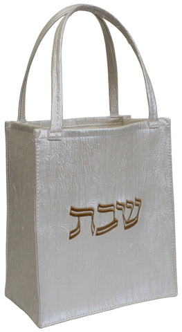 Ben and Jonah Vinyl Shabbos/Holiday Bag-Beige with Gold Letters