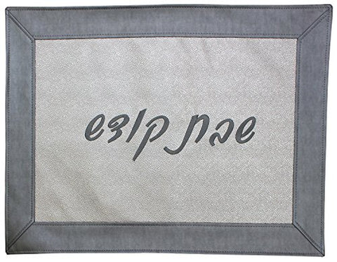 Ben and Jonah Challah Cover Vinyl-Faux Croc Skin Ivory Center with Silver Border Script Letters
