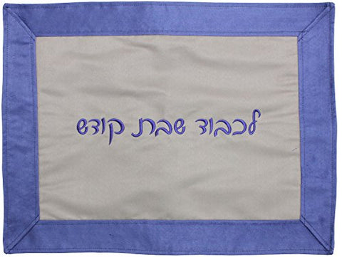 Ben and Jonah Challah Cover Suede-Grey Center with Sea Blue Border