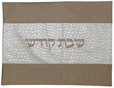 Ben and Jonah Challah Cover Vinyl- Faux Croc Skin Center with Gold Border Runner II