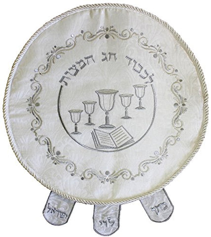 Ben and Jonah Matzah Cover Brocade With Heavy Plastic Kiddush Cup Design -19 inch D