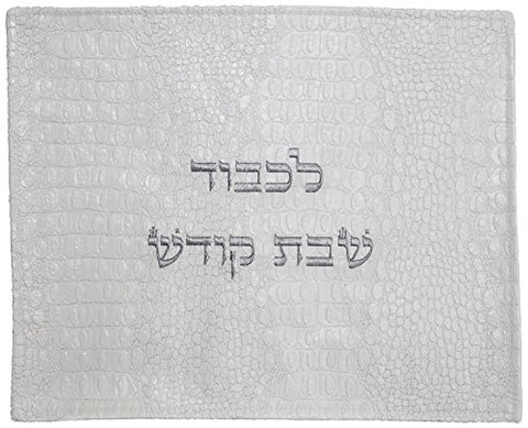 Ben and Jonah Challah Cover Vinyl-Faux Croc Skin White/Silver Letters