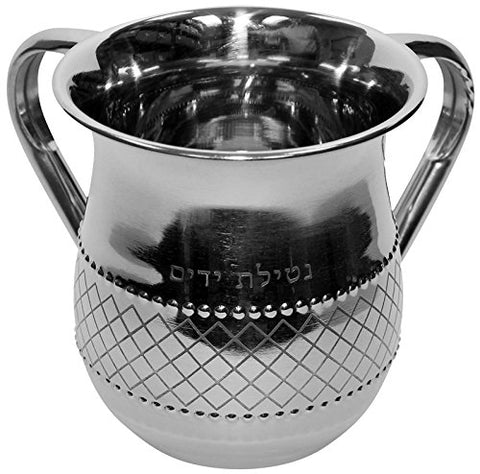 Ultimate Judaica Washing Cup Stainless Steel 5.5 inch H