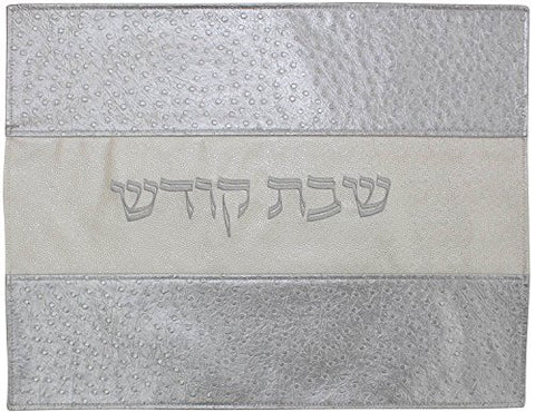 Ben and Jonah Challah Cover Vinyl-Faux Croc Skin Silver and Ivory