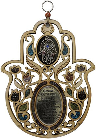Ultimate Judaica Wooden Lazer Cut Blessing Hamsa - 8 inch W x 10 inch H