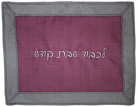 Ben and Jonah Challah Cover Linen- Plum Center with Grey Border