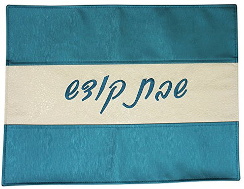 Ben and Jonah Challah Cover Vinyl-Faux Croc Skin White Center with Blue Border Runner Script