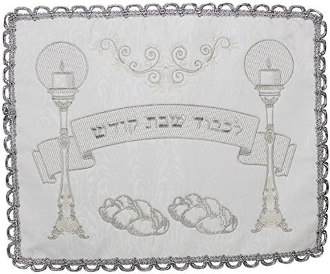 Ultimate Judaica Brocade Challah Cover with Heavy Plastic - 22 inch  x 18 inch