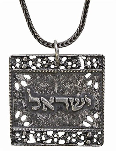 Silver   inch Israel  inch  Necklace - Chain 21 inch  Pendant 7/8 inch  x 7/8 inch