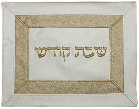 Ben and Jonah Challah Cover Vinyl- Ivory and Gold with Double Border II