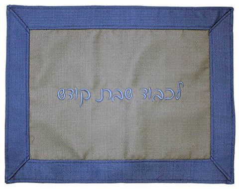 Ben and Jonah Challah Cover Linen- Center Grey with Sailor Blue Border