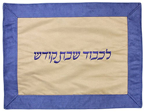 Ben and Jonah Challah Cover Suede-Fawn Center with Sea Blue Border