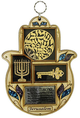 Ultimate Judaica Wooden Lazer Cut Hamsa Blessing Shemah/Key/Menorah-Gold - 6 inch W x 8 inch H