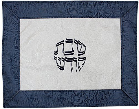 Ben and Jonah Challah Cover Vinyl-Faux Croc Skin White Center with Blue Border