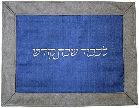 Ben and Jonah Challah Cover Linen- Center Sailor Blue and Grey Border
