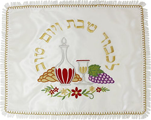 Ben and Jonah Terelyne Fabric Challah Cover With Fringes-16 inch x20 inch